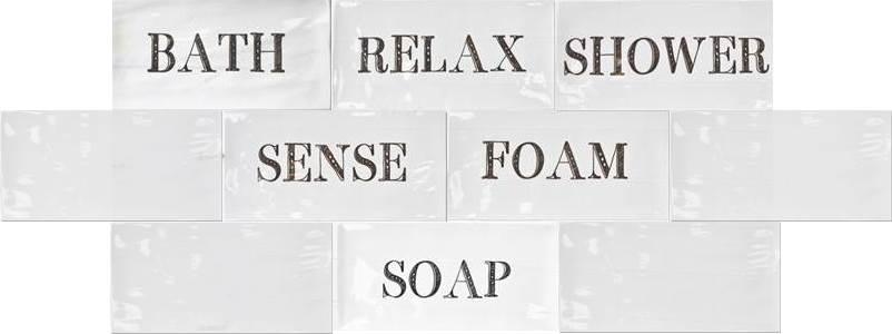 artisan-bathroom-decor-mix